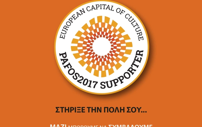Supporters ad