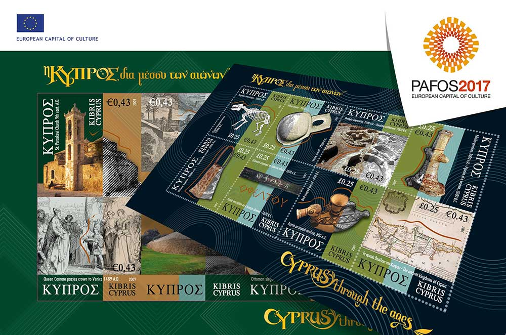 OPEN-CALL-FOR-STAMPS_PAFOS2017_for-web
