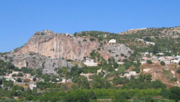 Episkopi Heights