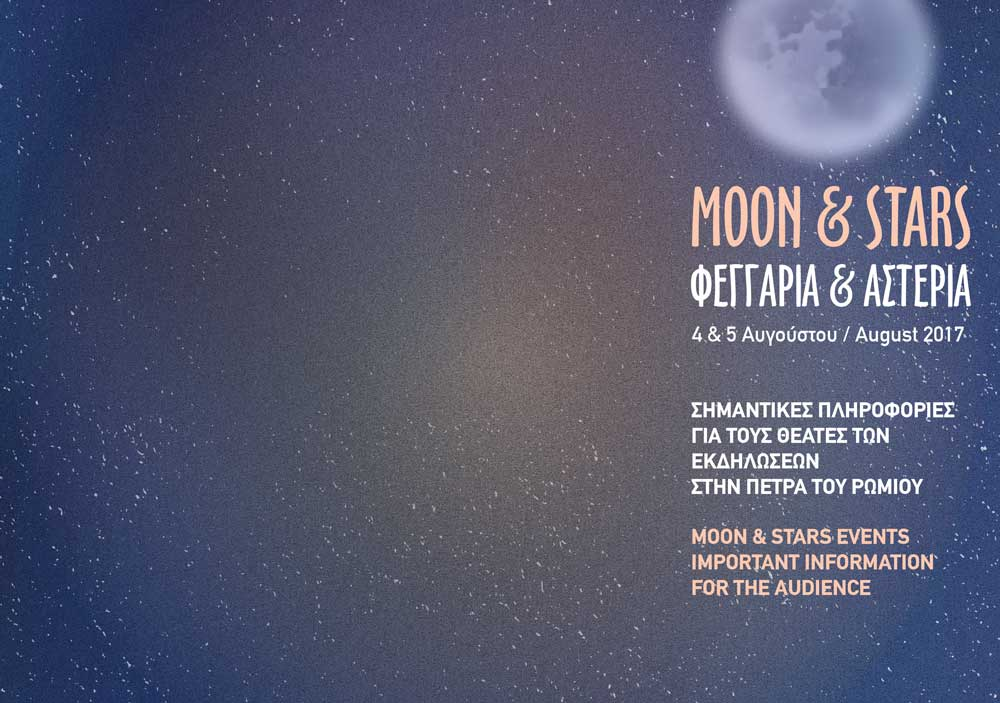 Moon&Stars_Important-Info