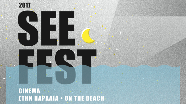 See Fest poster