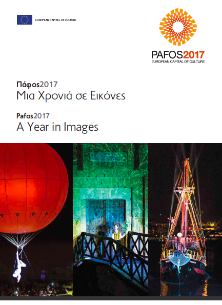 pafos-2017-in-Images